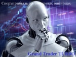 grand-trader-turbo1_small