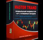 Master_Trand